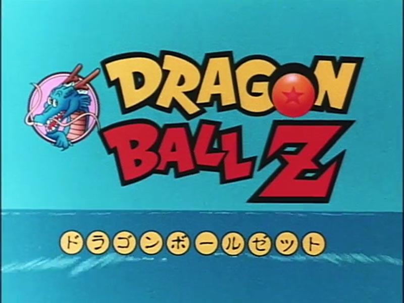 アニメドラゴンボールZタイトル画面