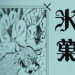 【氷菓原作】古典部シリーズを読む順番